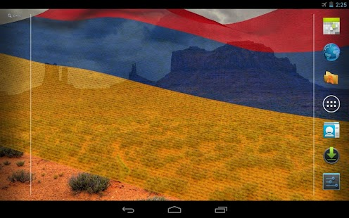 3D Armenia Flag LWP + - screenshot thumbnail