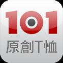 101原創T恤 icon