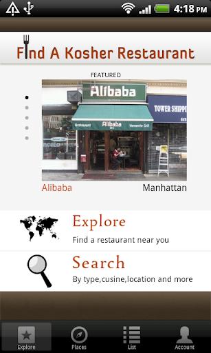Find a Kosher Restaurant