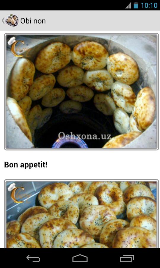 Uzbek Cuisine- screenshot