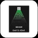 ESMA ÜL HÜSNA - ALLAH İSİMLERİ icon