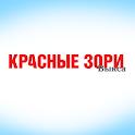 """Krasnye zori"" Magazine"