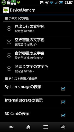 DeviceMemoryWidget 1.0.13 Windows u7528 2