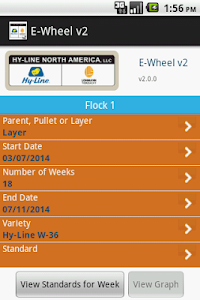 E-Wheel screenshot 0