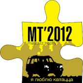 Mattrazz Trophy News