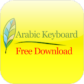Free arabic keyboard