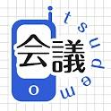 Itsudemo Kaigi logo
