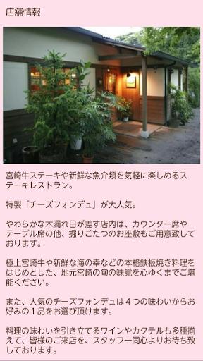 【免費生活App】MOEGI-APP點子