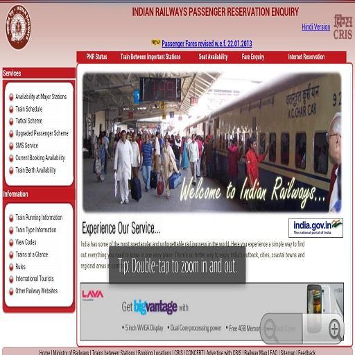 PNR STATUS in hindi LOGO-APP點子