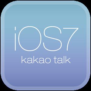 kakao talk theme_ios7 娛樂 App LOGO-硬是要APP