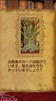 Screenshot of Bibliomancy