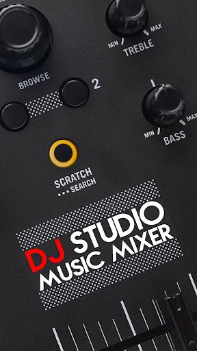 音樂混音器-DJ 工作室