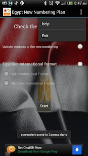 Egypt New Mobile Number Plan - screenshot thumbnail