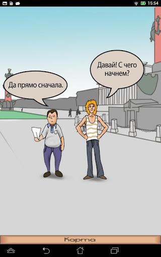 【免費旅遊App】Questown по Центру Петербурга-APP點子