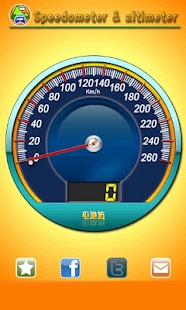 Speedometer and altimeter - screenshot thumbnail