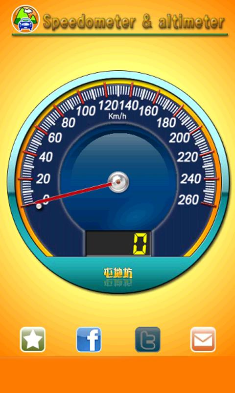 Speedometer and altimeter - screenshot