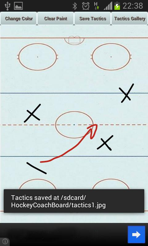 Hockey Coach Board - screenshot