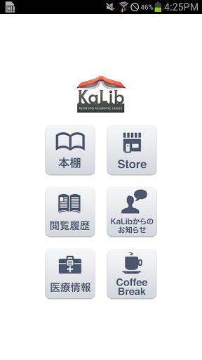 KaLib 2.2.8 Windows u7528 1