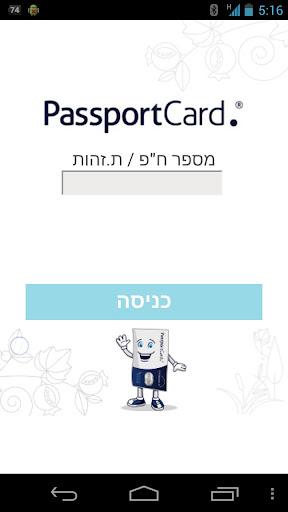 玩財經App|LeadoMat免費|APP試玩