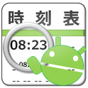 TrainTimer(JP) icon