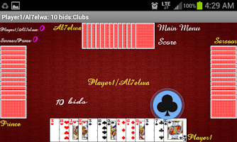 Screenshot of Tarneeb Lite