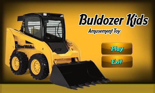 Buldozer Kids Amusement Toy