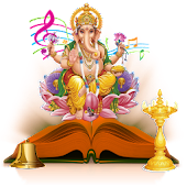 Marathi Arti Player