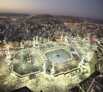 Download Mecca Wallpapers APK latest version by Holy Islamic