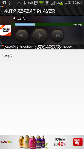Repeat Audio Player