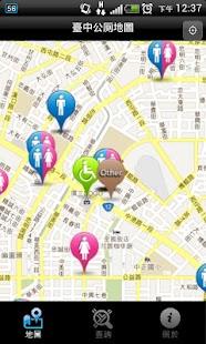 臺中公廁地圖- screenshot thumbnail
