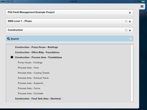 【免費商業App】PRISM Field Progressing-APP點子