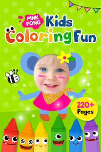 Pinkfong Coloring Fun Apps On Google Play - Kids-coloring-pictures