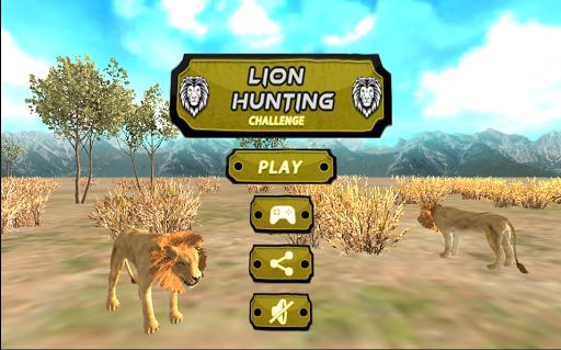 狮子追捕3D Lion Hunt