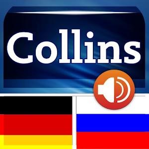 German<>Russian Gem Dictionary Icon