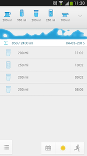 Hydro drink water - screenshot thumbnail