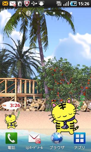 Sleepy-animals(Panda, Tiger) 1.02 Windows u7528 2