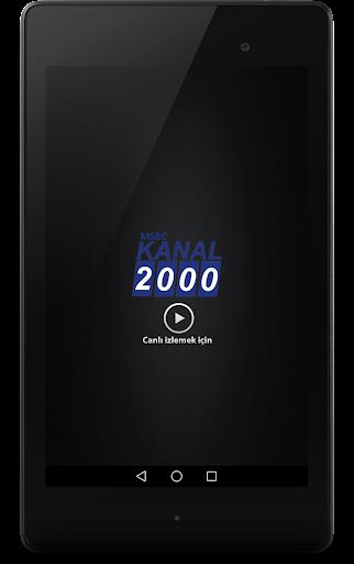 【免費媒體與影片App】Kanal 2000-APP點子