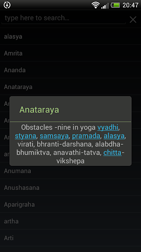Yoga Satsanga
