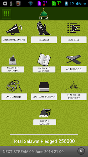 Offerme2 玩任務賺點數- Offerme2推出了App「愛免費」,...
