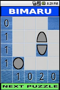 BIMARU - Battleships Sudoku- screenshot thumbnail