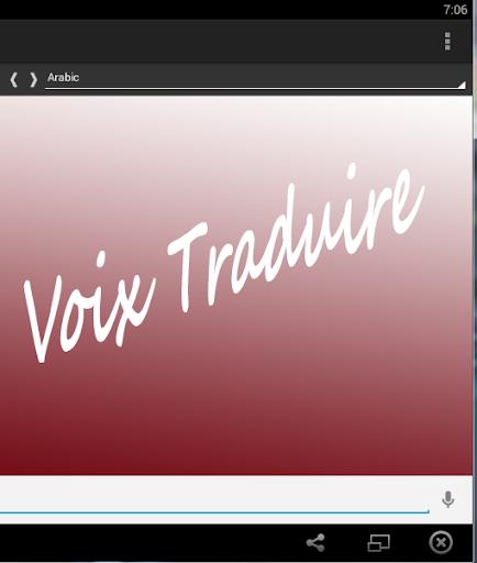Voix Traduire Tous les Langues