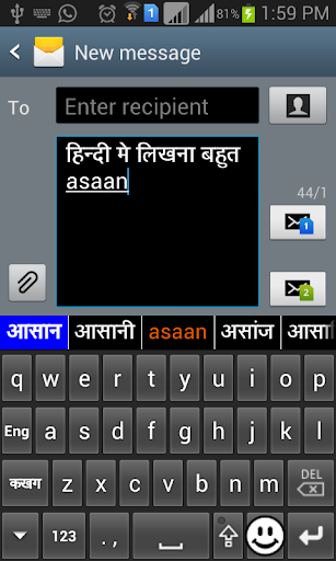 EazyType Hindi Keyboard Free