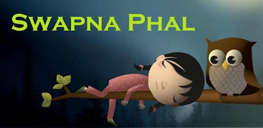 Swapna Phal 8 0 0 (Android) - Download APK