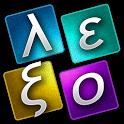ΛΕΞΟΜΑΝΤΕΙΑ icon