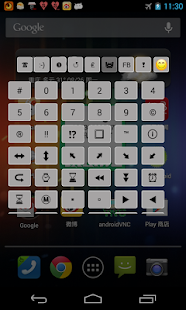 Emoji font for galaxy S3 & S2 - screenshot thumbnail