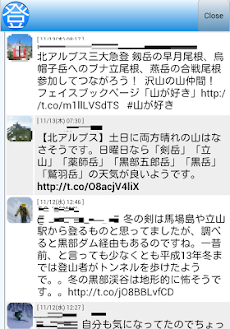 登山情報OnTwitterのおすすめ画像2