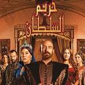 حريم السلطان الجزء الرابع 4 icon