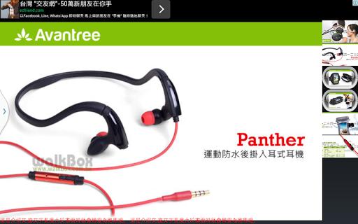 Demo123 Touch Play互動式觸控廣告機
