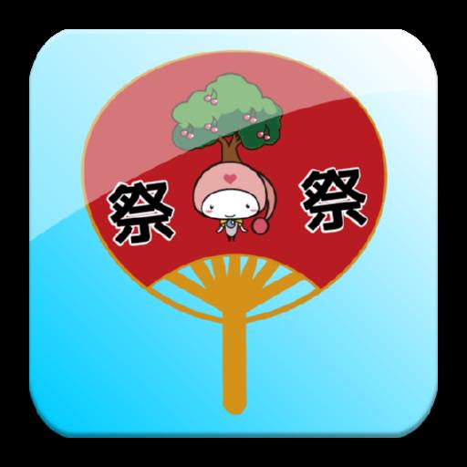 休闲のPM2.5バスター LOGO-記事Game