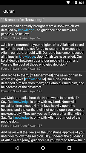 Quran for Android 2.9.1-p1 screenshots 7